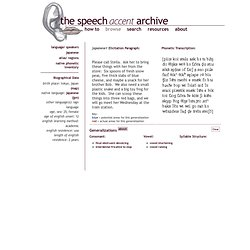 speech accent archive: browse