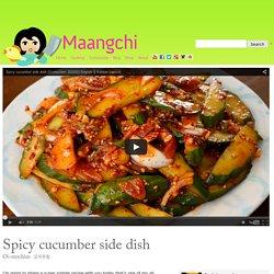 Spicy cucumber side dish recipe
