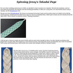 Spinning Jenny's Takadai Page