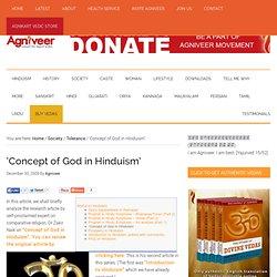 Zakir Naik's 'Concept of God in Hinduism'