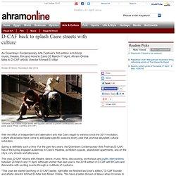 D-CAF dos pour éclabousser les rues du Caire avec la culture - Stage & Street - Arts et culture - Ahram en ligne