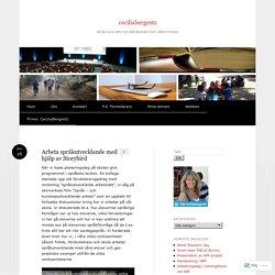 Arbeta språkutvecklande med hjälp av Storybird