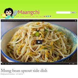 Mung bean sprout side dish (Sukjunamul-muchim) recipe