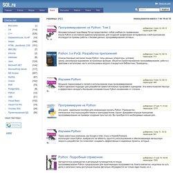 Книги на SQL.RU