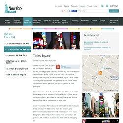 Les incontournables de NYC