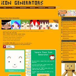 Icon Generator Square Face