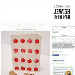 Wine Cork Stamp Rosh HaShana Cards