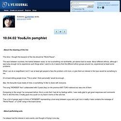 stanime: 10.04.02 You&Jin pamphlet