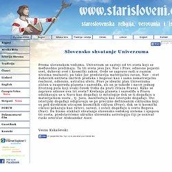 Vedsko shvatanje univerzuma, Stari Sloveni, Staroslovenska mitologija, religija i istorija