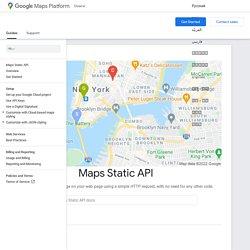 Static Maps API V2 Developer Guide - Google Maps Image APIs