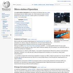 Micro-station d'épuration