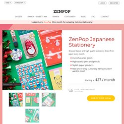 The Best Japanese Stationery Subscription Box - Direct from the source! - ZenPop