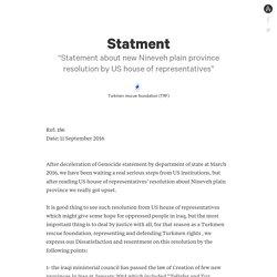 Statment