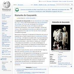 Statuette de Ganymède