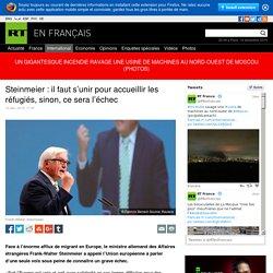Steinmeier : il faut s'unir pour accueillir les réfugiés, sinon, ce sera l'échec