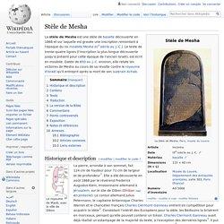 Stèle de Mesha