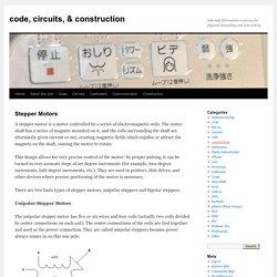 code, circuits, & construction