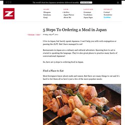 5 Steps To Ordering a Meal in Japan — zonjineko! - StumbleUpon