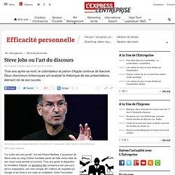 Steve Jobs ou l'art du discours