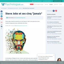 """Steve Jobs et ses cinq """"jamais"""""""