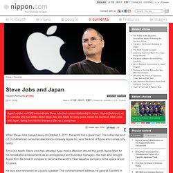 Steve Jobs and Japan