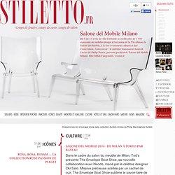 """Catherine Vidal: ''Il y a plus de différences entre les cerveaux de personnes d'un même sexe"""" - Stiletto, Style, Art & Fashion - magazine de mode"""