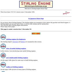 Stirling Engine Home Page -English-
