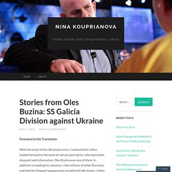 Stories from Oles Buzina: SS Galicia Division against Ukraine