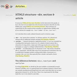 HTML5 structure—div, section & article ❧ Oli.jp (@boblet)