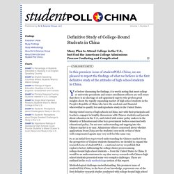 studentPOLL China