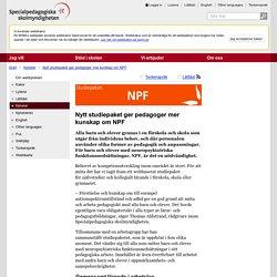 Nytt studiepaket ger pedagoger mer kunskap om NPF