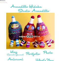 Studio Armadillo web_top