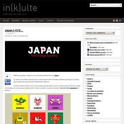 Le Japon comme on ne l'a jamais vu !!! Sublime film réalisé par un étudiant en fin d'études : Kenichi.