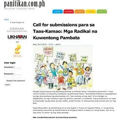 Call for submissions para sa Taas-Kamao: Mga Radikal na Kuwentong Pambata