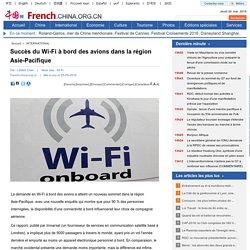 Succès du Wi-Fi à bord des avions dans la région Asie-Pacifique