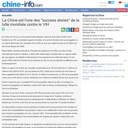 """La Chine est l'une des """"success stories"""" de la lutte mondiale contre le VIH_欧时网"""