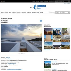 Summer House in Syros / block722