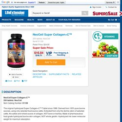 Super Collagen + C, 250 tablets