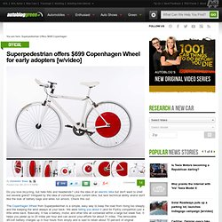 Superpedestrian offers $699 Copenhagen Wheel for early adopters [w/video]