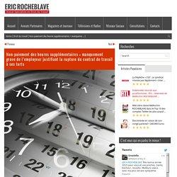 Non-paiement des heures supplémentaires = manquement grave de l'employeur justifiant la rupture du contrat de travail à ses torts