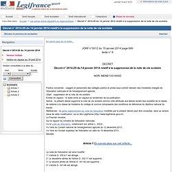 2014-29 du 14 janvier 2014 relatif à la suppression de la note de vie scolaire