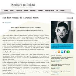 Sur deux recueils de Maram al-Masri