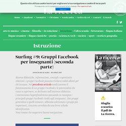 Surfing #9: Gruppi Facebook per insegnanti (seconda parte)