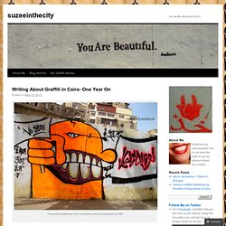 suzeeinthecity | Just another WordPress.com site | Page 2