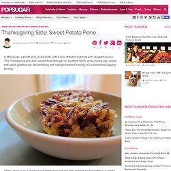 Sweet Potato and Pecan Casserole (Recipe)