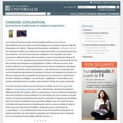 Symbolisme traditionnel et religions populaires - CHINOISE