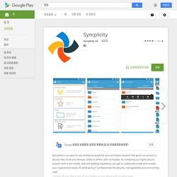 Syncplicity - Google Play의 Android 앱