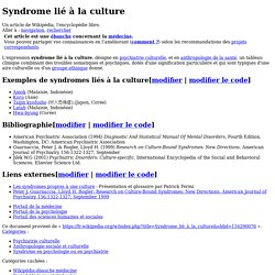 Syndrome lié à la culture