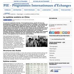 Le système scolaire en Chine, le lycée en Chine