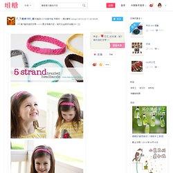 Hair band T-shirt de transformation ~ ~ >>> plus intéressant ... _-de-T_T continuer image de 100_ Xiang Partager